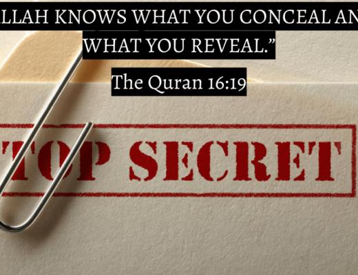 #42 The Quran 16:19 (Surah an-Nahl)