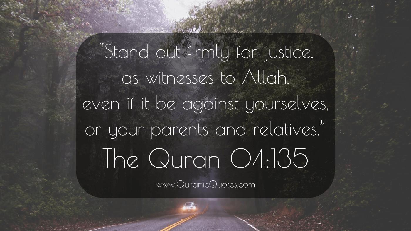 Quranic Quotes #189