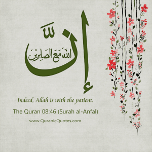 Knowing Sabr: 7 Quranic Verses About Patience